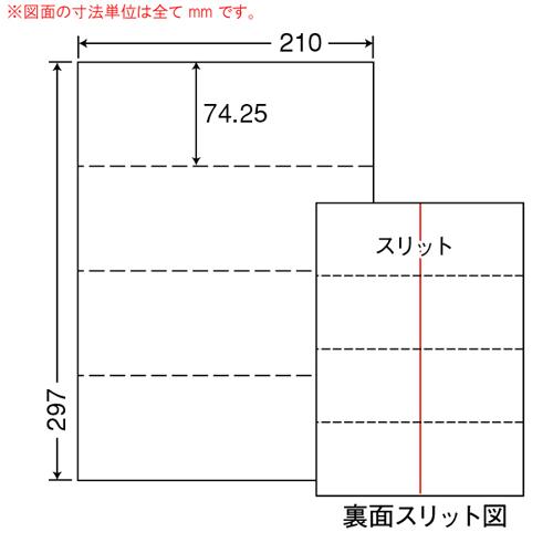 東洋印刷 ラベルシール nana ミシン入りラベル A4 500シート CLM-2: