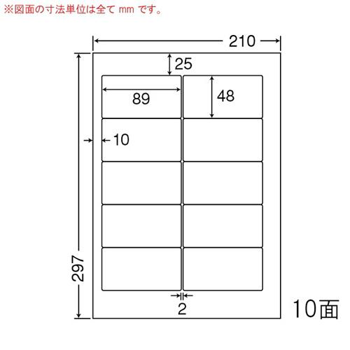 東洋印刷 ラベルシール nana シンプルパック A4 500シート CNA210A: