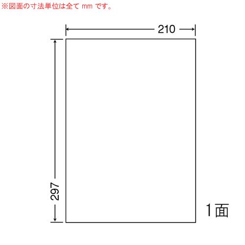 東洋印刷 ラベルシール nana 耐水マットフィルムタイプ カラーインクジェット用 A4 60シート FCJ-7: