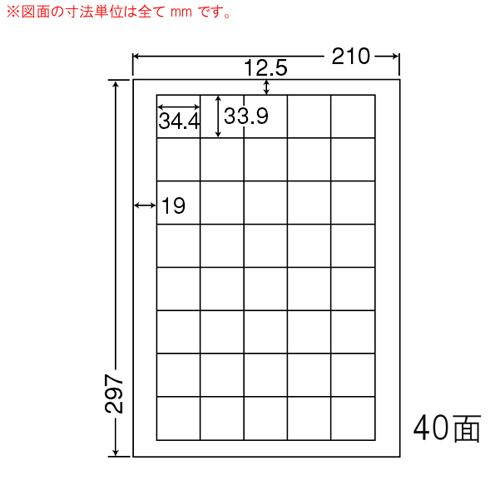 東洋印刷 ラベルシール nana 耐水・耐温度タイプ 弱粘着タイプ カラーレーザー用 A4 100シート FCL-15F:
