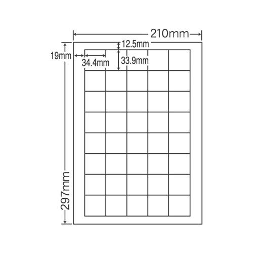 東洋印刷 ラベルシール nana 耐水・耐温度タイプ 弱粘着タイプ カラーレーザー用 A4 100シート×5 FCL-15F-5: