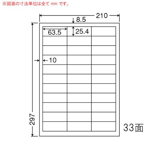 東洋印刷 ラベルシール nana 耐水・耐温度タイプ カラーレーザー用 A4 100シート FCL-30: