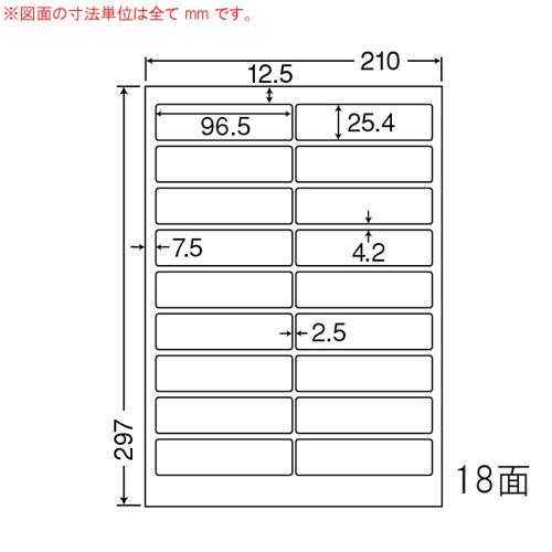 東洋印刷 ラベルシール nana 耐水・耐温度タイプ カラーレーザー用 A4 100シート FCL-4:
