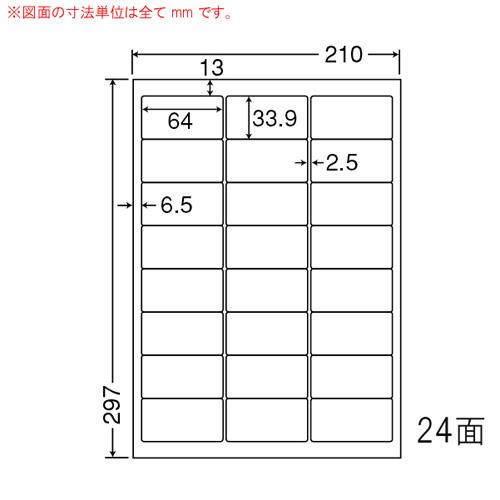 東洋印刷 ラベルシール nana 耐水・耐温度タイプ カラーレーザー用 A4 100シート FCL-46: