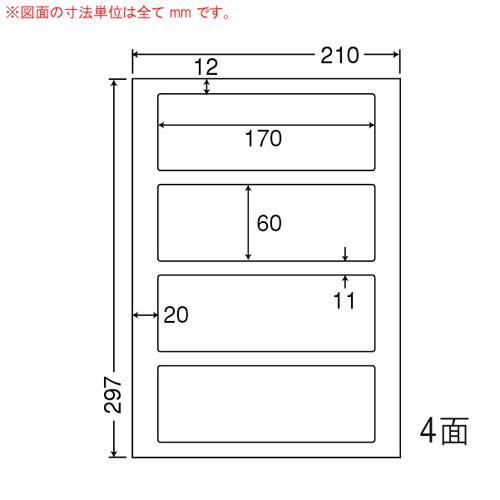 東洋印刷 ラベルシール nana 耐水・耐温度タイプ カラーレーザー用 A4 100シート FCL-53: