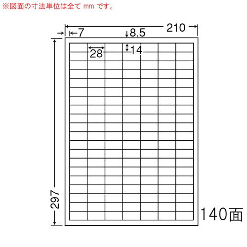 東洋印刷 ラベルシール nana 再剥離タイプ A4 500シート LDW140YF: