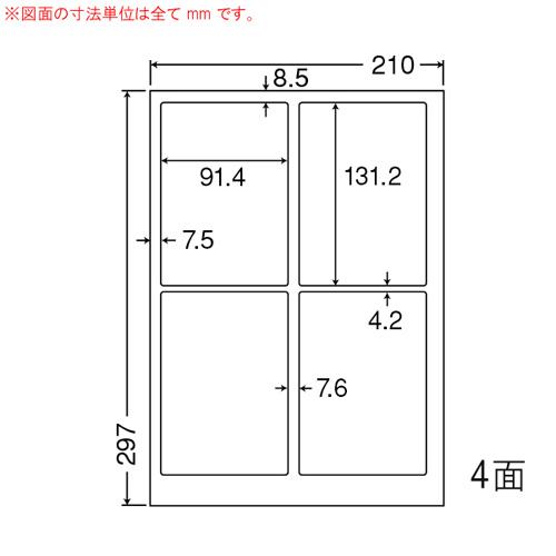 東洋印刷 ラベルシール nana マットタイプ カラーレーザー用 A4 500シート MCL-1: