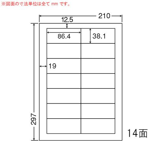 東洋印刷 ラベルシール nana マットタイプ カラーレーザー用 A4 500シート MCL-17: