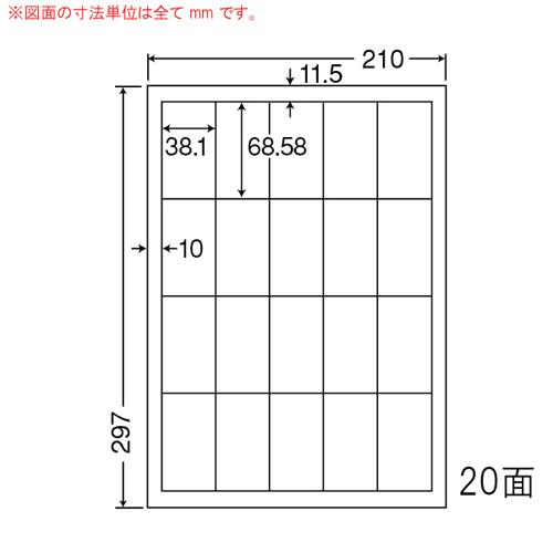 東洋印刷 ラベルシール nana マットタイプ カラーレーザー用 A4 500シート MCL-23: