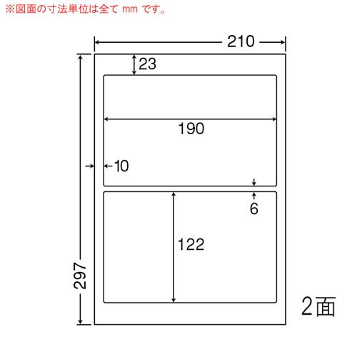 東洋印刷 ラベルシール nana マットタイプ カラーレーザー用 A4 500シート MCL-27: