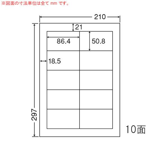 東洋印刷 ラベルシール nana マットタイプ カラーレーザー用 A4 500シート MCL-43: