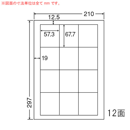 東洋印刷 ラベルシール nana マットタイプ カラーレーザー用 A4 500シート MCL-9: