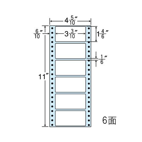 東洋印刷 ラベルシール nana レギュラータイプ 1000折 100折×10 MM4KS: