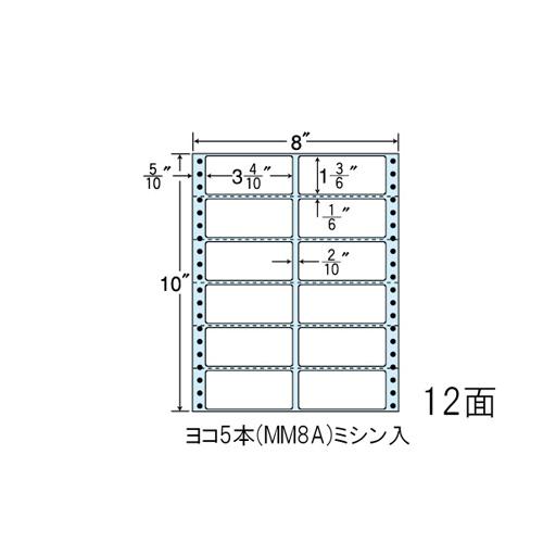 東洋印刷 ラベルシール nana レギュラータイプ 500折 MM8N: