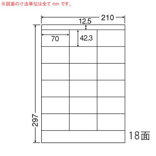 東洋印刷 ラベルシール nana マルチタイプ A4 500シート NEF210: