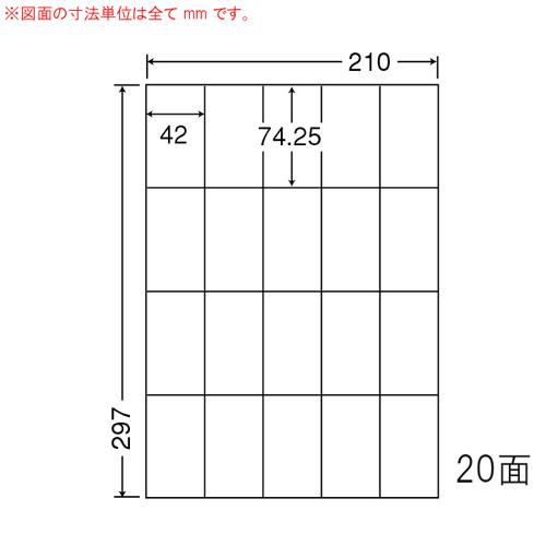 東洋印刷 ラベルシール nana マルチタイプ A4 500シート RCL-22: