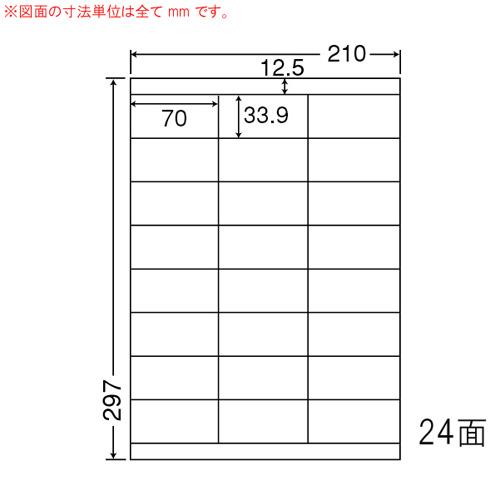 東洋印刷 ラベルシール nana マルチタイプ A4 500シート RCL-48: