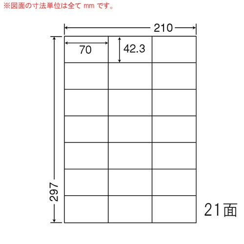 東洋印刷 ラベルシール nana マルチタイプ A4 500シート RCL-49:
