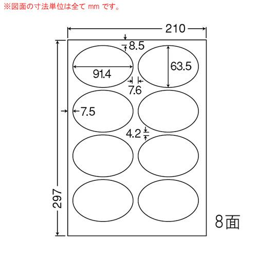東洋印刷 ラベルシール nana 光沢タイプ カラーインクジェット用 A4 400シート SCJ-20:
