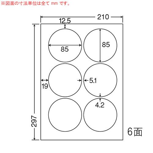 東洋印刷 ラベルシール nana 光沢タイプ カラーインクジェット用 A4 400シート SCJ-5: