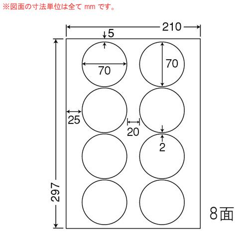 東洋印刷 ラベルシール nana 光沢ラベル カラーインクジェット用 A4 400シート SCJ-51: