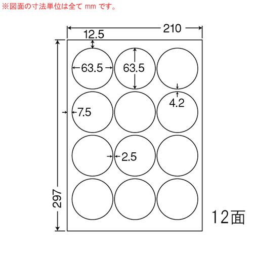 東洋印刷 ラベルシール nana 光沢タイプ カラーインクジェット用 A4 400シート SCJ-6: