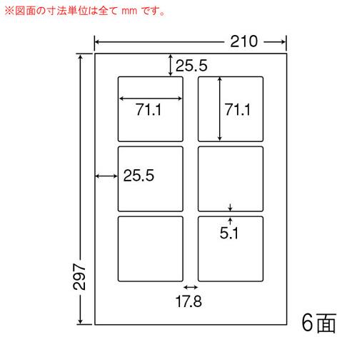 東洋印刷 ラベルシール nana 光沢タイプ カラーインクジェット用 A4 400シート SCJ-8: