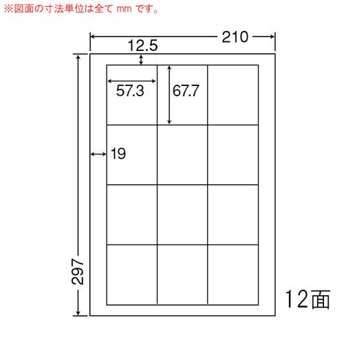 東洋印刷 ラベルシール nana 光沢タイプ カラーインクジェット用 A4 400シート SCJ-9: