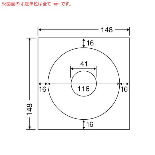 東洋印刷 ラベルシール nana 光沢タイプ カラーインクジェット用 CD-R・DVD-R 400シート SCJR-2: