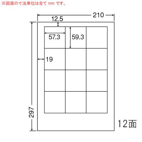 東洋印刷 ラベルシール nana 光沢タイプ カラーレーザー用 A4 400シート SCL-10: