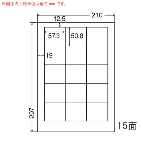 東洋印刷 ラベルシール nana 光沢タイプ カラーレーザー用 A4 400シート SCL-12: