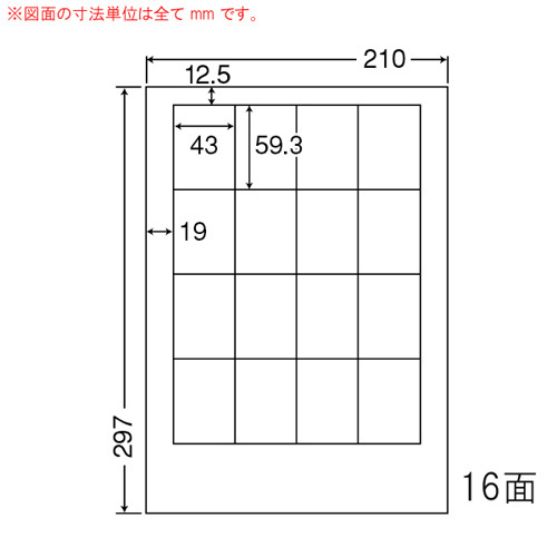東洋印刷 ラベルシール nana 光沢タイプ カラーレーザー用 A4 400シート SCL-14: