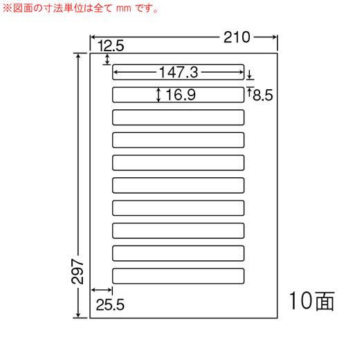 東洋印刷 ラベルシール nana 光沢タイプ カラーレーザー用 A4 400シート SCL-16:
