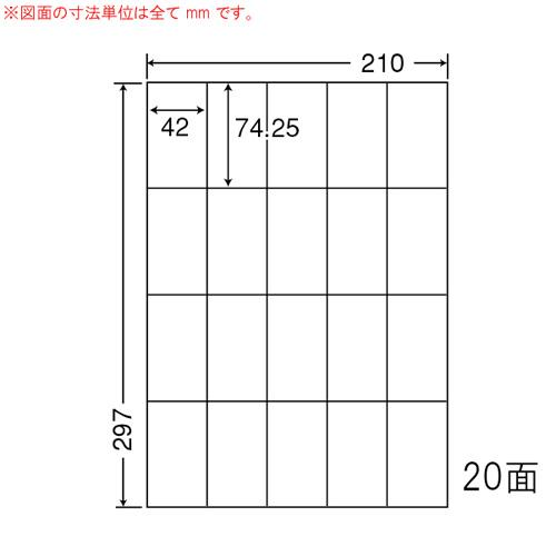 東洋印刷 ラベルシール nana 光沢タイプ カラーレーザー用 A4 400シート SCL-22:
