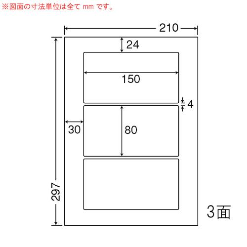 東洋印刷 ラベルシール nana 光沢タイプ カラーレーザー用 A4 400シート SCL-26:
