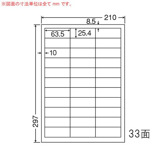 東洋印刷 ラベルシール nana 光沢タイプ カラーレーザー用 A4 400シート SCL-30: