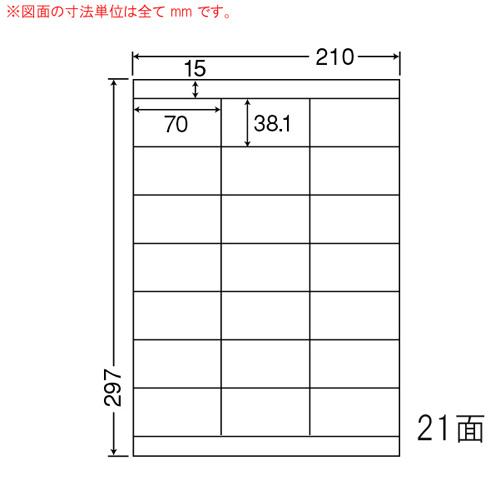 東洋印刷 ラベルシール nana 光沢タイプ カラーレーザー用 A4 400シート SCL-31: