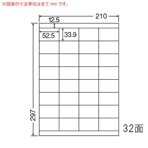 東洋印刷 ラベルシール nana 光沢タイプ カラーレーザー用 A4 400シート SCL-33: