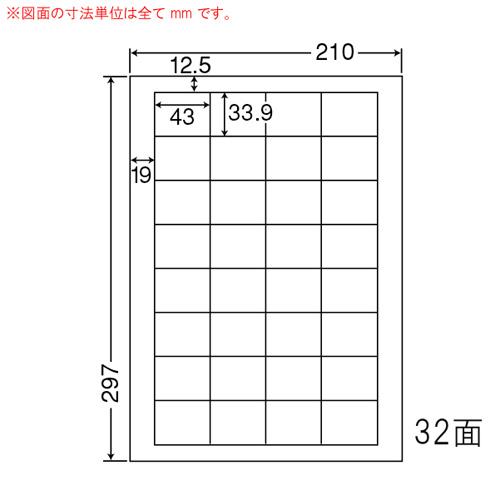 東洋印刷 ラベルシール nana 光沢タイプ カラーレーザー用 A4 400シート SCL-34: