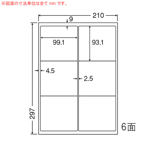 東洋印刷 ラベルシール nana 光沢タイプ カラーレーザー用 A4 400シート SCL-41: