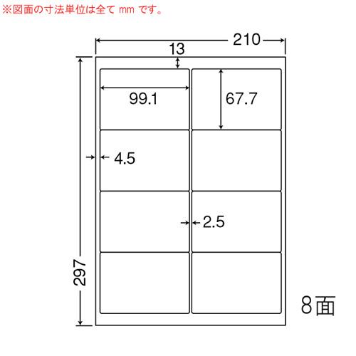 東洋印刷 ラベルシール nana 光沢タイプ カラーレーザー用 A4 400シート SCL-42: