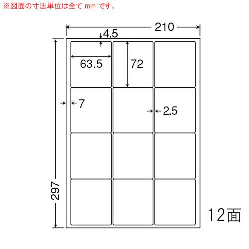 東洋印刷 ラベルシール nana 光沢タイプ カラーレーザー用 A4 400シート SCL-44:
