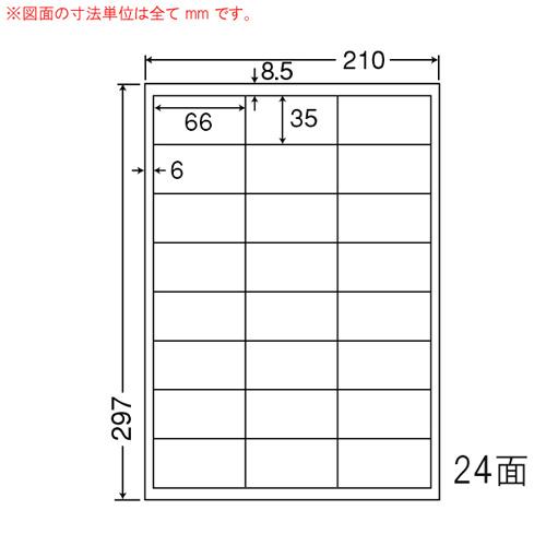 東洋印刷 ラベルシール nana 光沢タイプ カラーレーザー用 A4 400シート SCL-45: