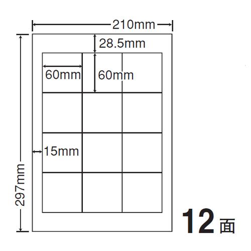 東洋印刷 マルチラベル nana 和紙ラベル A4 100シート 12面 CWL-2: