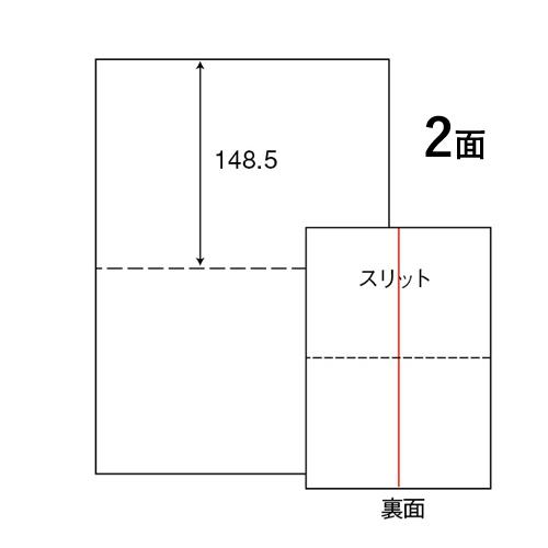 東洋印刷 マルチラベル nana ミシン入りラベル A4 500シート 2面 CLM-4: