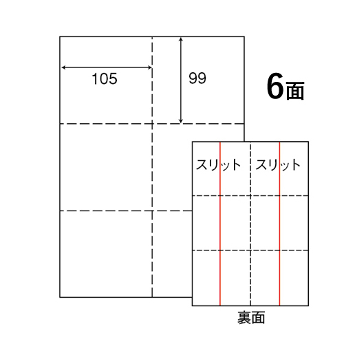 東洋印刷 マルチラベル nana ミシン入りラベル A4 500シート 6面 CLM-5: