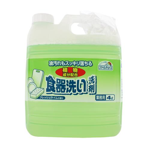 ミツエイ 食器洗い洗剤 業務用 4L
