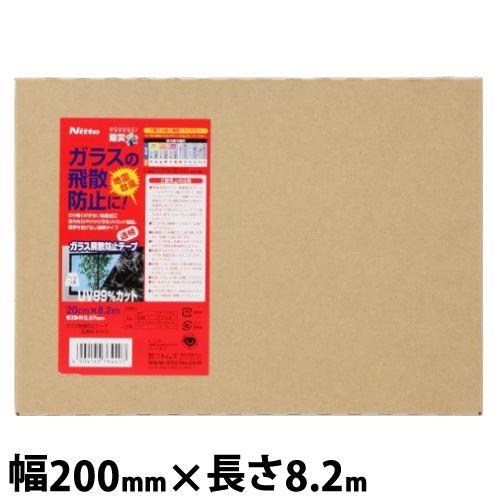 ニトムズ ガラス飛散防止テープ 幅200mm×長さ8.2m M6440: