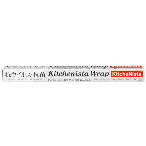 昭和電工 キッチニスタラップ 抗ウイルス・抗菌 45cm×50m: