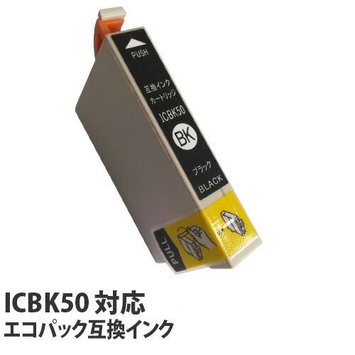 CANON BCI-351XL+350XL/6MP 6色マルチパック(大容量) 純正インク